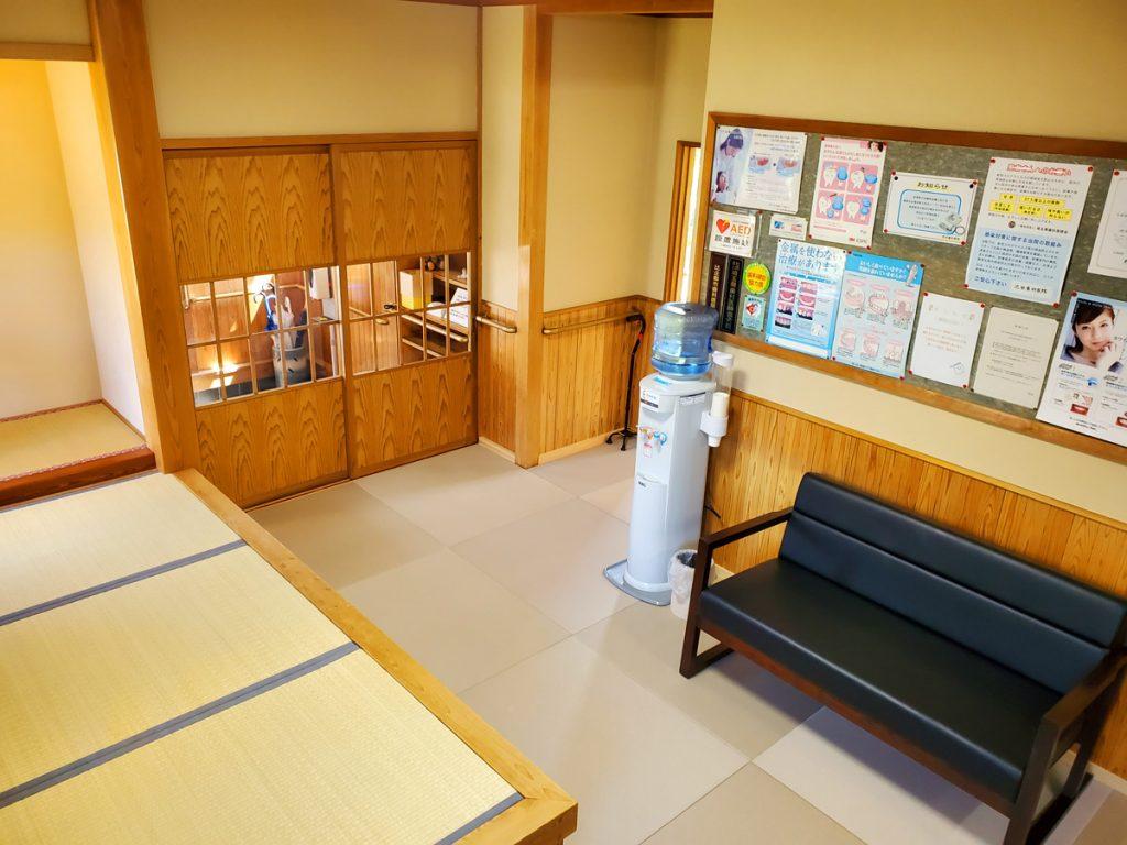 池田歯科医院の待合室